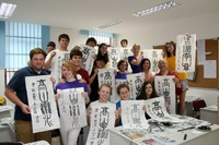 Honors College students with their painting instructor at Tongji University in Shanghai, China